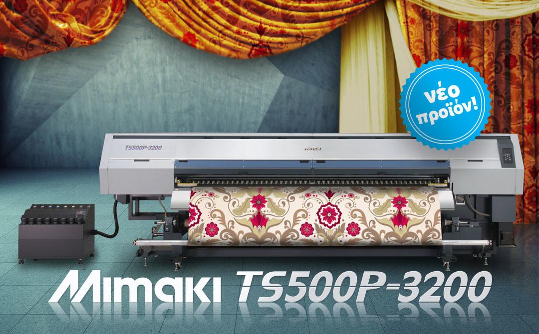 Νέα προϊόντα της MIMAKI προστέθηκαν στον κατάλογο μας!