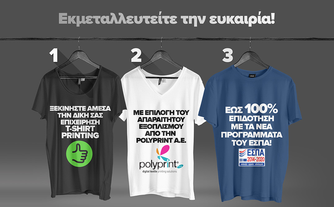 Startup Or Expand T Shirt Printing Business With A Grand Of Up To 100 Percent 1080x670